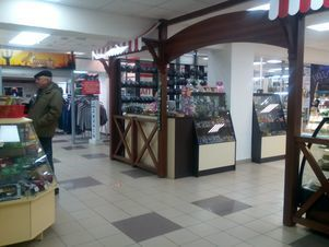 Аренда торгового помещения, Киров, Ул. Блюхера - Фото 2