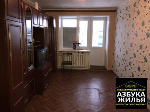 Продажа 1-к квартиры на Дружбы 4а за 630 000 руб - Фото 2