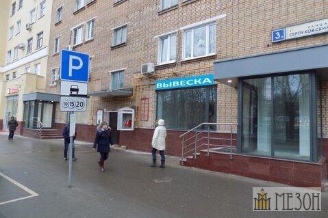 Продажа псн, м. Тульская, Ул. Серпуховский Вал - Фото 2
