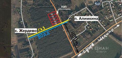 Продажа участка, Щекинский район
