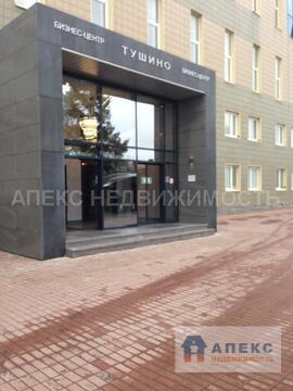 Аренда офиса 80 м2 м. Тушинская в бизнес-центре класса В в . - Фото 1
