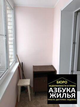 1-к квартира на Ломако 6 за 1.1 млн руб - Фото 1