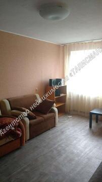 Продается 1 комнатная квартира в г.Таганроге, Русское поле - Фото 5