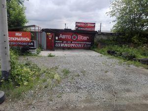 Продажа готового бизнеса, Челябинск, Ул. Мастеровая - Фото 1