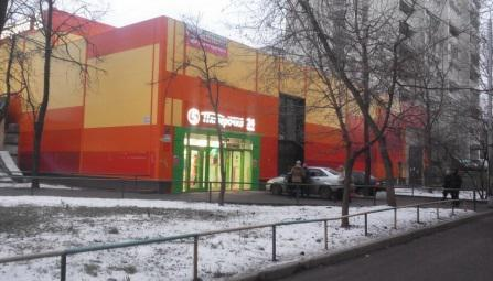 Торговое помещение по адресу Зеленый пр.83 стр.2 - Фото 2
