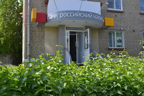Продажа офиса, Снежинск, Ул. Свердлова - Фото 2