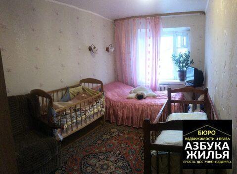 2-к квартира на новой 7 за 799 000 руб - Фото 3