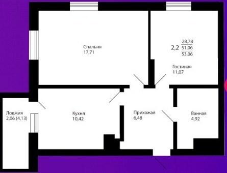 Продается двухкомнатная квартира ул. Братьев Батталовых д.5 - Фото 2