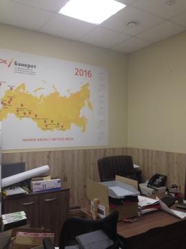 Продажа офиса, Иркутск, Ул. Октябрьской Революции - Фото 2