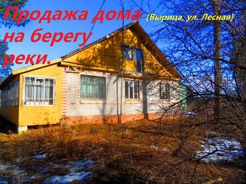 """Вырица, дом на берегу реки """"Оредеж"""" - Фото 2"""