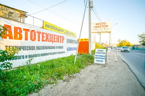 Производственно-техническая база в г. Жуковский! - Фото 4