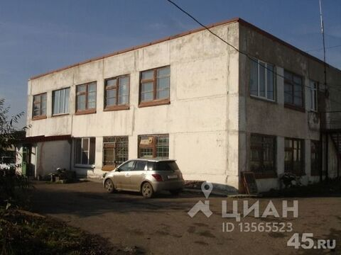 Продажа производственного помещения, Курган, Ул. Омская - Фото 2