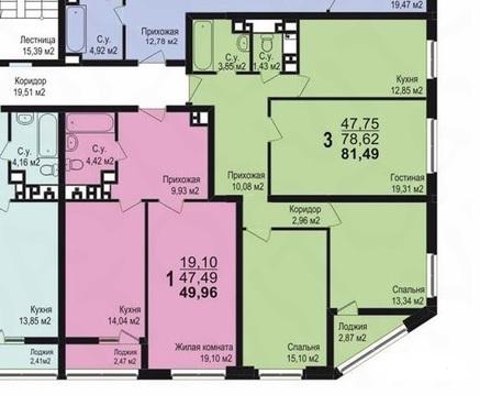 3 комнатная квартира на Тархова - Фото 4
