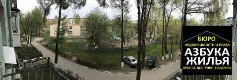 2-к квартира на Ленина 6 за 1.2 млн руб - Фото 5