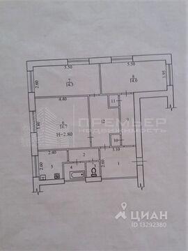 Продажа комнаты, Волгоград, Ул. Демьяна Бедного - Фото 1
