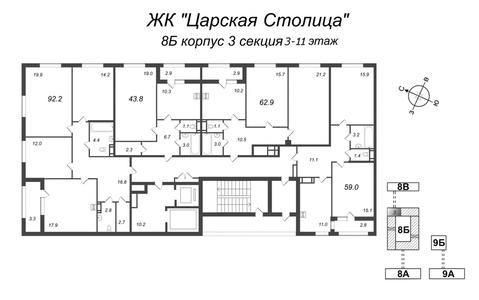 Продам 3к. квартиру. Кременчугская ул. к.8б - Фото 2