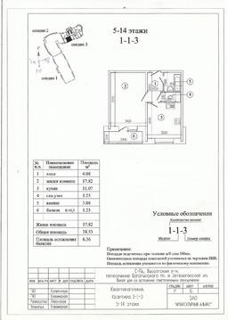 Продается однокомнатная видовая квартира в ЖК Светлана - Фото 2