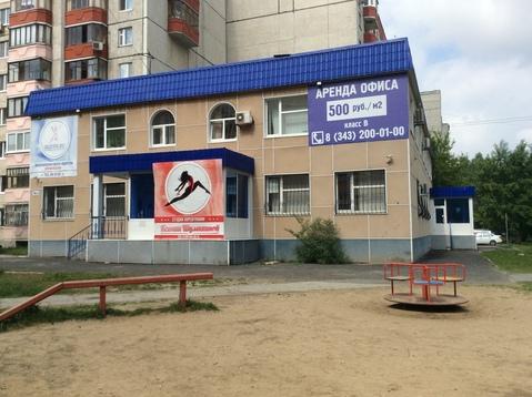 Продажа офиса, Тюмень, Ул. 50 лет Октября - Фото 2
