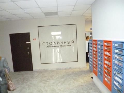 """3 ком. кв. 79,87 кв. м ЖК """"Столичный"""" - Фото 4"""