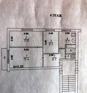 Трехкомнатная квартира 51,7 кв.м. - Фото 1