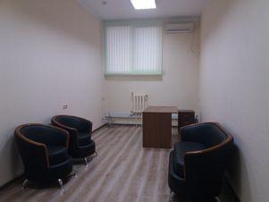 Продажа офиса, Сочи, Ул. Советская - Фото 1