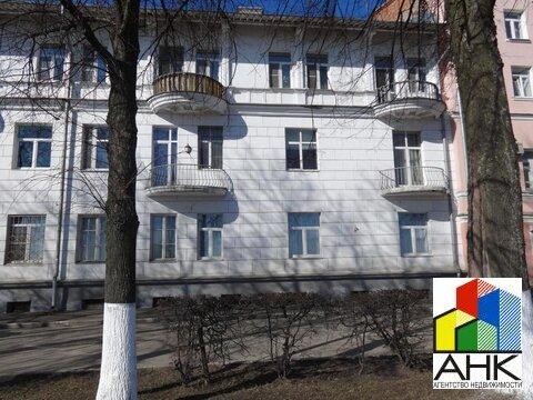 Продам 4-к квартиру, Ярославль г, Волжская набережная 47 - Фото 3