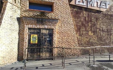 Продажа помещения 360м2 по адресу ул. Железнодорожная 45 (ном. . - Фото 1