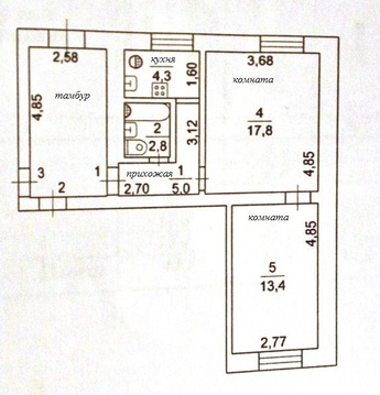 Двухкомнатная квартира с участком - Фото 1