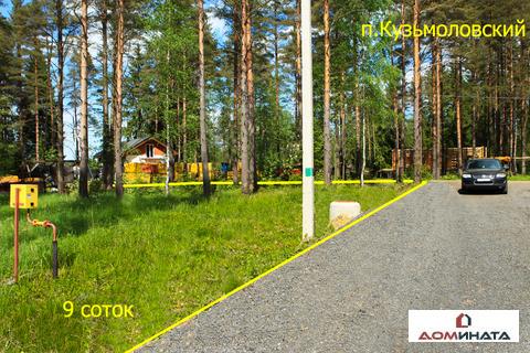 Респектабельный участок 9 соток в п.Кузьмоловский - Фото 1