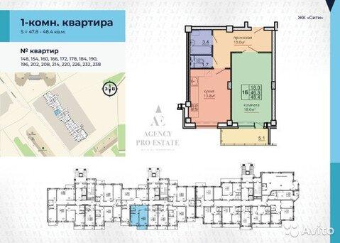 1-к квартира, 48.7 м, 6/16 эт. - Фото 1