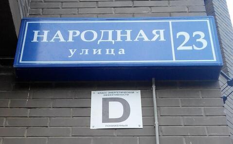 1 к.кв, ул. Народная, д.23 - Фото 4