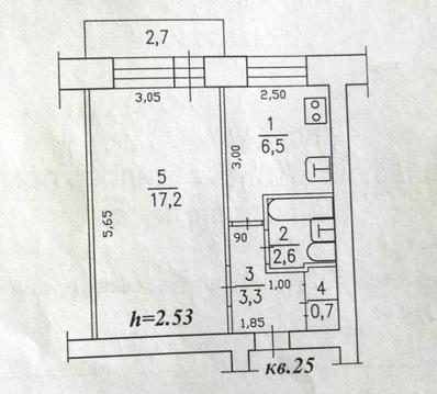 Продажа квартиры, Комсомольск-на-Амуре, Ул. Советская - Фото 2