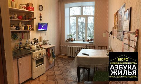 3-к квартира на Ленина 19 за 1.3 млн руб - Фото 1