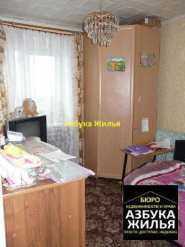 4-к квартира на Веденеева 4 - Фото 2