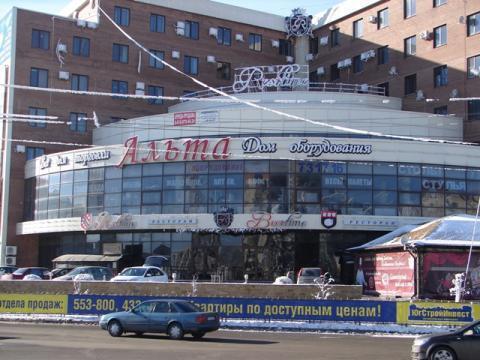 Офис на ул. Пирогова, д. 15/1 - Фото 4