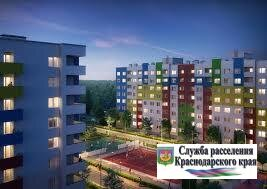 Двухкомнатная квартира для спортивных людей, Купить квартиру в Краснодаре по недорогой цене, ID объекта - 323034389 - Фото 1