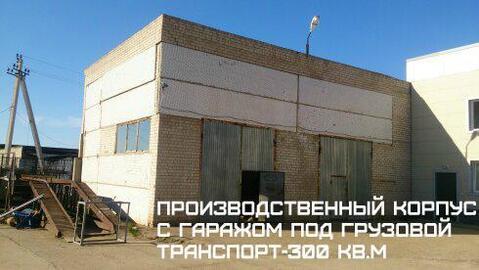 Промышленная база - Фото 3
