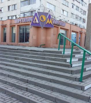 Продажа торгового помещения, Белгород, Ул. Костюкова - Фото 1