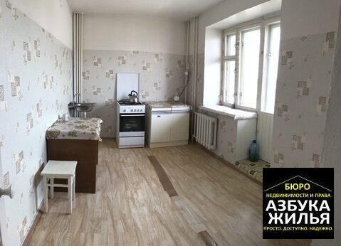 1-к квартира на Максимова 25 за 880 000 руб - Фото 1