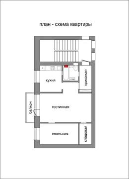 Продается 2-комн. квартира 43 кв.м - Фото 3