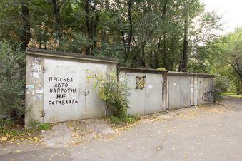 Продажа гаража, Хабаровск, Ул. Ким Ю Чена - Фото 1