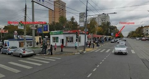 аренда псн м.Первомайская - Фото 2