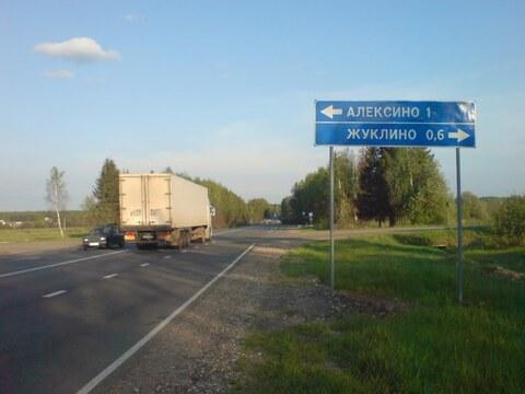 Участок Владимирская область Жуклино* - Фото 3