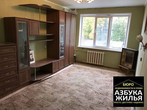 Срочно! 2-к квартира на Чапаева 1г за 1.2 млн руб - Фото 2