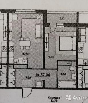 Объявление №60978891: Продаю 1 комн. квартиру. Тюмень, ул Заполярная, д 11,