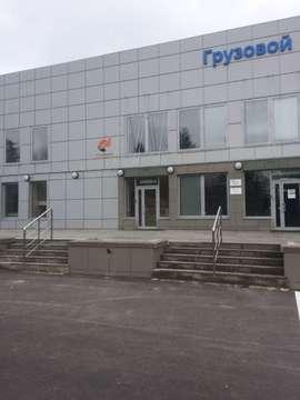 Аренда офиса, Белгород, Б.Хмельницкого пр-кт. - Фото 5