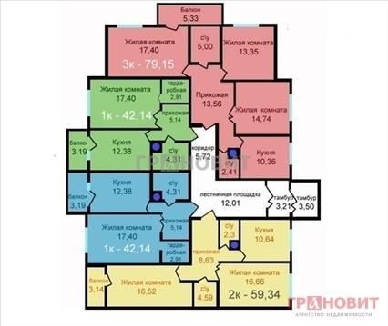 Продажа квартиры, Краснообск, Новосибирский район, 6-й микрорайон - Фото 2
