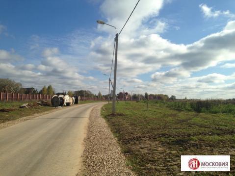 Продам земельный участок 16 соток, ПМЖ, Варшавское ш. - Фото 3