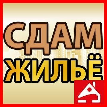 Аренда квартиры, Иваново, Ул. Шубиных