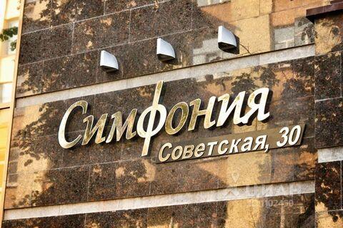 Продажа квартиры, Пермь, Ул. Советская - Фото 2